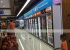 湖北便利店用饮料柜直冷柜还是风冷柜