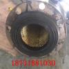 陶瓷胶管DN80|尼龙帘子线陶瓷胶管|煤矿用陶瓷胶管