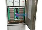 三网合一288芯光缆交接箱
