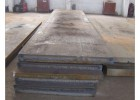 12cr1mov钢板厂家 12cr1mov钢板价格
