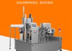 众兴给袋式自动包装颗粒粉末包装机液体灌装机分装机