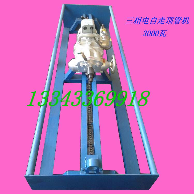 水钻顶管机 电力电信过路钻孔水钻顶管机厂家壮达直销