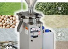 日本寺田实验研发用多功能低温粉碎机,抹茶专用FPS-1