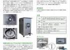 日本寺田中草药低温粉碎机,超微研磨机FPS-1