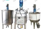 不锈钢液体搅拌罐电加热搅拌罐食品级304