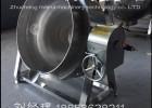 燃气加热夹层锅,不锈钢夹层锅价格,全自动卤制夹层锅
