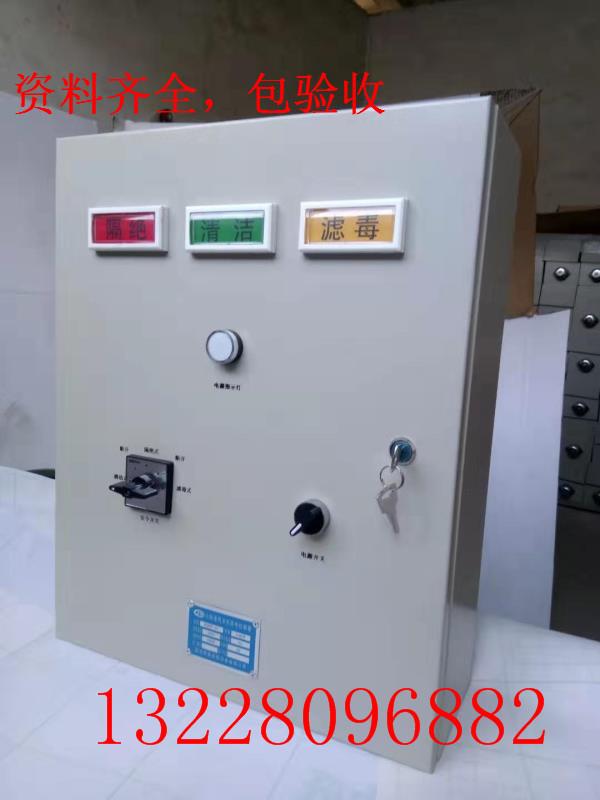 人防控制箱AC(明装)