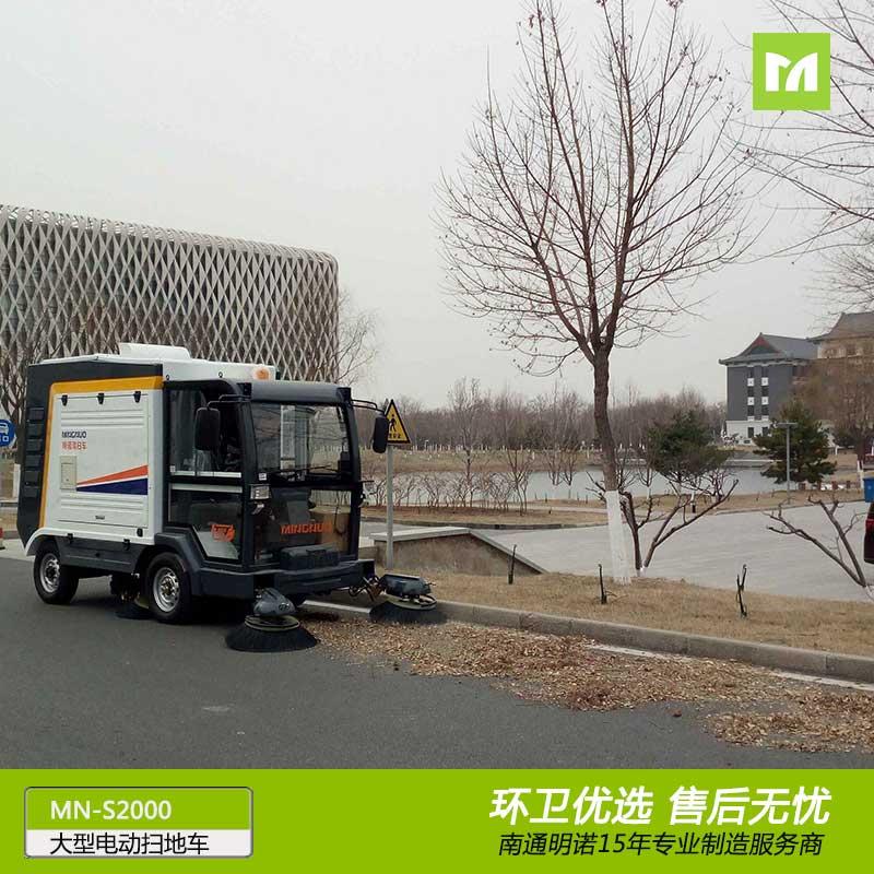 马路扫地车公路扫地车厂家 明诺大型四轮扫地车