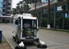 四轮扫地车厂家 市政环卫物业园区保洁明诺扫地车