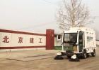四轮驾驶式扫地车 大型电动扫地车明诺厂家报价