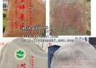 武汉学校用石刻字价格_荆门黄陂石雕刻字产品_武汉石雕石刻字