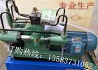 DSB系列手提電動試壓泵 工礦試壓泵 自控電動試壓泵廠家