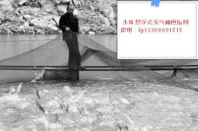 悬浮式框架充气捕鱼抬网解决了水库深水捕鱼问题