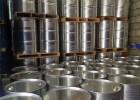 硫酸二乙酯国产/进口现货供应价格