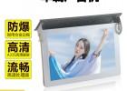 深圳SEPINEbus2105