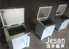 温州超声清洗_超声波清洗机清洗设备洁升牌