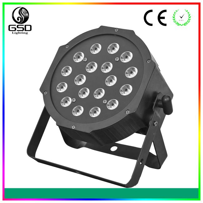 广州18颗四合一LED帕灯量身定制