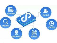 郑州微信小程序开发,郑州微信小程序开发优势