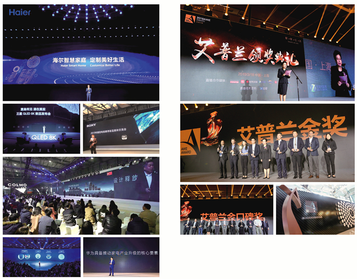 2020上海家电展AWE(上海家博会)——阳春三月邀您参与品牌盛宴