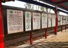 湖北京山户外宣传栏专业设计制作