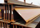 优质H型钢现货批发 送货上门 薄利多销 颉轩钢材