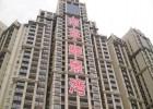 高空拆除安装-南京高空安装-墙体广告牌制作