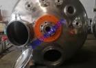 东莞行星动力混合搅拌机动力混合机反应釜固化剂生产设备