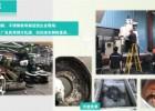 不锈钢管.铜管拉拔油净化装置FZ200-D