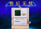 威胜WFET-2000S电能量数据采集终端电表GPRS采集器