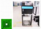 COD、氨氮、重金属等在线监测仪联机使用的混合水质采样器