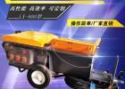 全自动砂浆喷涂机沙灰水泥墙面喷灰机螺杆式砂浆喷涂机直销厂家