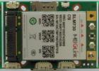 市政通信 4G上网 WIFI嗅探 手机MAC采集 模块