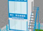 潍坊施工现场实体安全体验馆