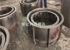 圆井模具厂家 圆井模具类型