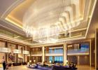 翰姆设计项目|酒店设计 西海艺邦酒店