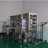 超纯水行业适用的抛光树脂MB-106出水可达18.25M