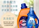 洗衣液生产设备厂家,小型洗衣液加工设备