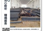 AISI1035台湾圆钢