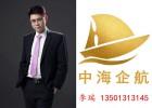 转让北京私募股权类备案公司