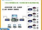 VEG2000-ZCS垃圾焚烧发电入炉过程称重配料管理系统