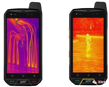 优尚丰红外热成像点检仪B9000i热成像三防手持终端