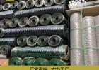 河北鹏隆 荷兰网 养殖铁丝网 钢丝网围网 实体厂家