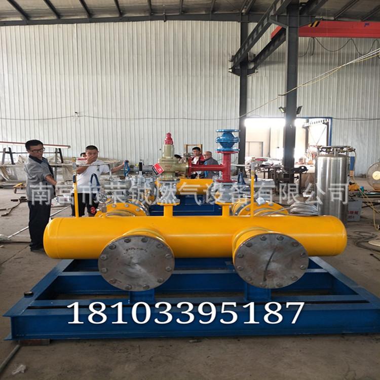 LNG调压撬 CNG减压撬 LNG气化调压计量一体撬