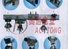 AT电镀线天车电缆吊轮滑车,304不锈钢扁线车载排线滑轮