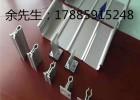 贵州铝镁锰版,铝单板,彩钢琉璃瓦,桁架楼承板