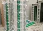 落地式720芯三网合一光缆配线架厂家