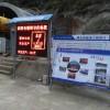 贵州隧道人员定位贵州隧道门禁系统