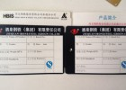 供應鋼筋紙標牌 耐高溫紙標簽 福建耐高溫紙標牌