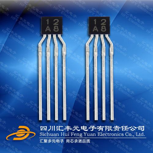 旭化成正品砷化镓霍尔传感器HG302C