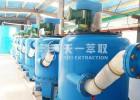 磷酸废水预处理净化萃取设备